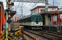 Kyoto /  (Japan) - Fushima-Inari Station (Danielzolli) Tags: station japan train kyoto inari gare railway zug bahnhof railwaystation trainstation   nippon kioto stazione treno japon giappone nihon gara vlak kyto  pociag  dworzec poezd stanica  stanice fushimainari