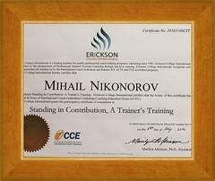 Михаил Никоноров