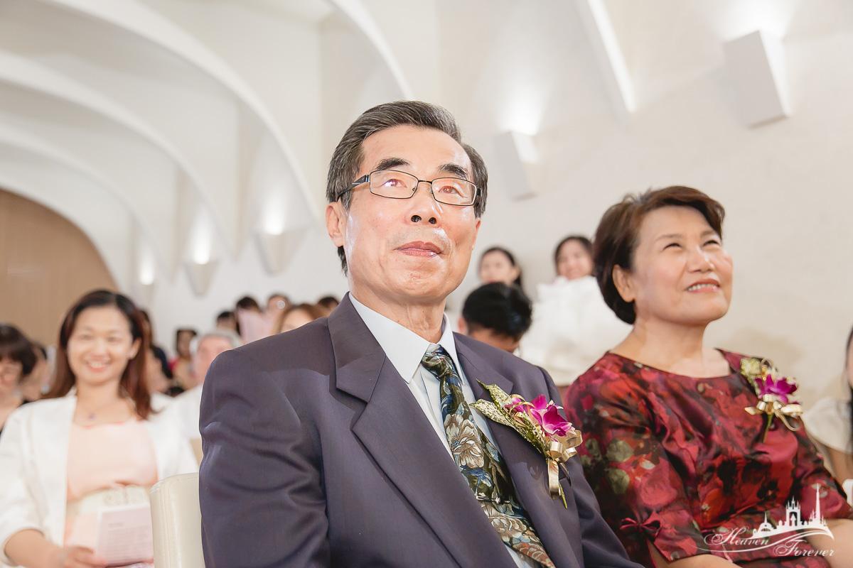婚禮記錄@中和晶宴會館_0042.jpg