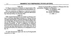 04 (  ) Tags: faros    filotheos