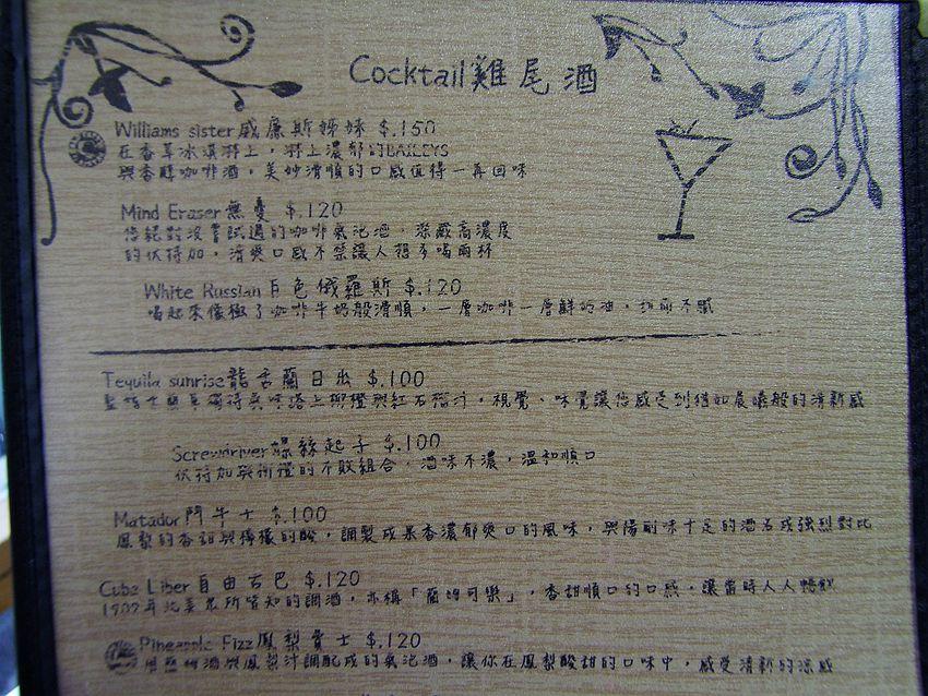 DSCF2284_副本_副本
