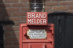 Brandmelder (Arne Kuilman) Tags: alarm public firealarm aperture bokeh olympus adapter m42 manualfocus brandweer ijzer brandmelder 50mmf18 sloten oreston meyergrlitz