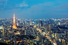 2016-02-06 16.35.43 (pang yu liu) Tags: travel japan tokyo voigtlander daily 02   feb f56    2016  52f 175mm