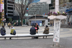 20160131-DSC_8077.jpg (d3_plus) Tags: street building art japan walking tokyo nikon scenery photographer bokeh outdoor daily architectural ikebukuro  streetphoto  nikkor  dailyphoto   50mmf14 thesedays    photoexhibition  50mmf14d  nikkor50mmf14  daidomoriyama       afnikkor50mmf14 50mmf14s architecturalstructure d700  nikond700 aiafnikkor50mmf14  nikonaiafnikkor50mmf14