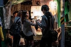 梅開顏笑 Plum juice makes pretty faces (tom120879) Tags: street city food night fuji market juice plum taiwan fujifilm taipei 台北 永康街 xt1 xt10