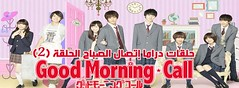 Good Morning Call Episode 2    2  (nicepedia) Tags: morning 2 japanese video call good live watch online series drama episode youtube episode2    goodmorningcall      2 goodmorningcall2 goodmorningcallepisode2 goodmorningcall2 seriesgoodmorningcall2 seriesgoodmorningcallepisode2 2 2 goodmorningcall2 goodmorningcall2 2 2 seriesgoodmorningcall  goodmorningcall