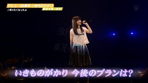 2016.04.10 いきものがかり(魁!ミュージック).ts_20160411_014427.853