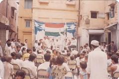 IMG_0097 (J P Agarwal - Naughara Kinari Bazar Delhi India) Tags: j p bharti naeem agarwal