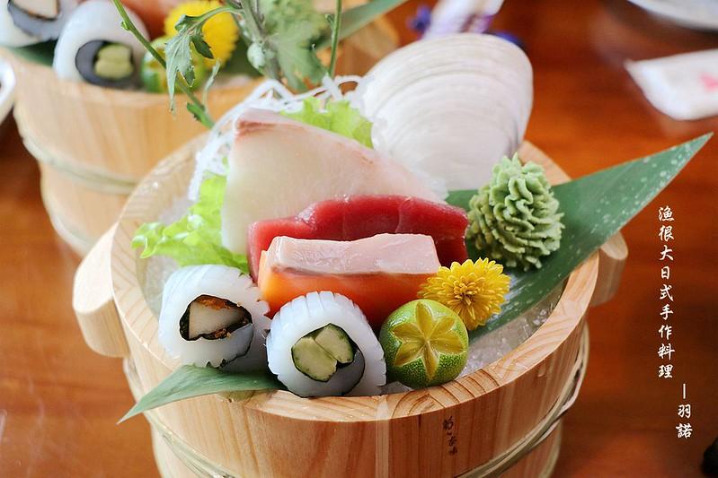 漁很大日式手作料理031