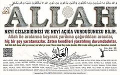 Kerim Kuran Nahl 19-20 (Oku Rabbinin Adiyla) Tags: quote muslim islam rahman allah verse kuran ayet