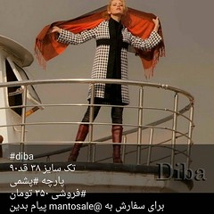 #diba      # #      @mantosale   @mantoforushichannel (zarifi.clothing) Tags: manto   lebas