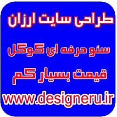 100  300   (iranpros) Tags:                    100300