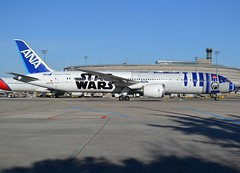 JA873A, Boeing 787-9, 34530 / 345, All Nippon Airways, R2D2-StarWars special colors, CDG/LFPG, 2016-02-16 (alaindurandpatrick) Tags: ana starwars nh r2d2 boeing airports airlines airliners cdg 787 jetliners allnipponairways lfpg dreamliner boeing787 7879 boeing787dreamliner specialliveries ja873a boeing7879 parisroissycdg 34530345