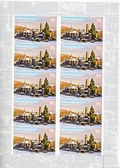 Lwenburg Kassel (postcardlady1) Tags: stamps briefmarken
