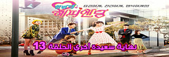 One More Happy Ending Episode  13     (nicepedia) Tags: watch download 13 episode         13  onemorehappyending13 onemorehappyending13 onemorehappyending13 13 onemorehappyending13 13 13 13 onemorehappyending
