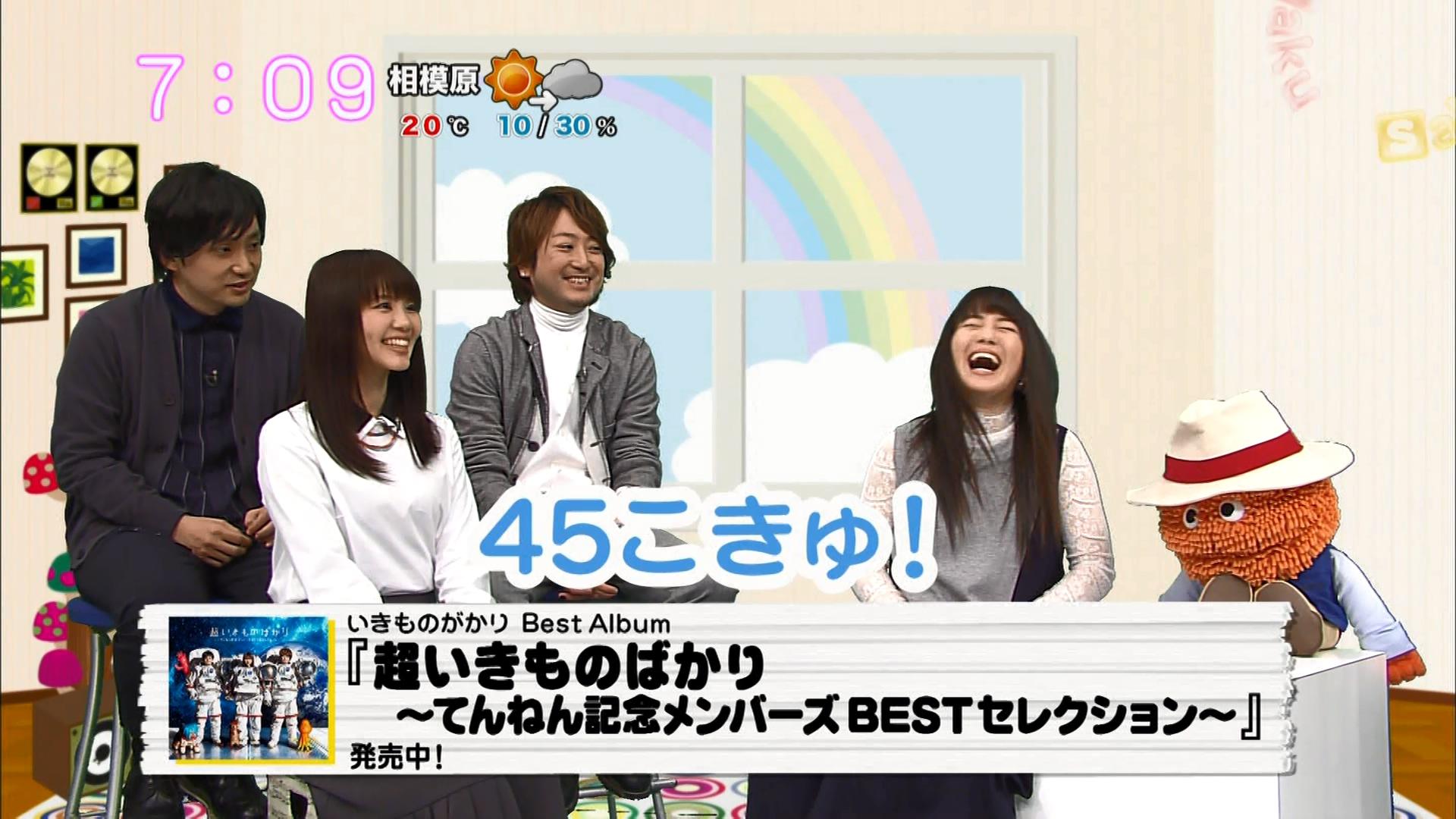 2016.03.18 いきものがかり(saku saku).ts_20160318_102335.319