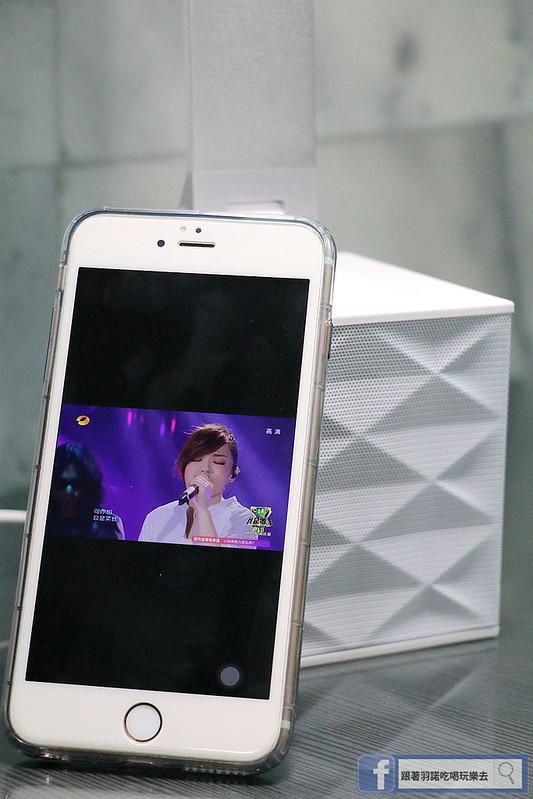Luxy Star 樂視達藍芽音樂LED檯燈73