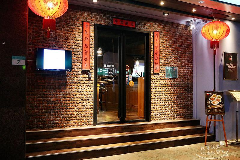 酒食坊中式餐酒館006