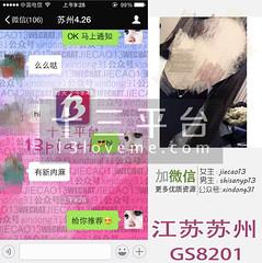 2015-12-28-01_mh1451269715750 (13platform) Tags: