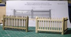 IMGP2557 (kudrdima) Tags: railroad model russia railway guardhouse oldtime      scaleg spuriim   125