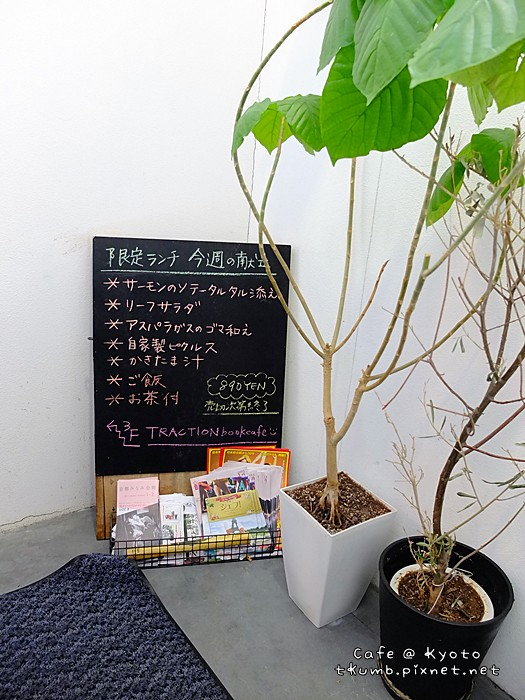 2013TRACTION BOOK CAFE04.jpg