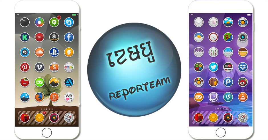 Rounded iOS9 ជា Theme ថ្មីក្នុងសប្តាហ៍នេះ!