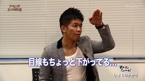 2016.04.23 いきものがかり(吉田山田のオンガク開放区).ts_20160423_220449.331