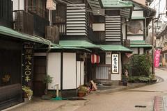 20160309-145742_5K_80 (pya) Tags: onsen region sanin misasa