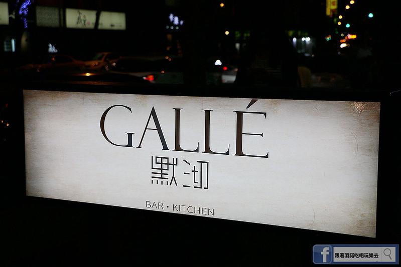 默沏Gallé025