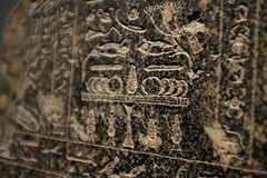 Egyptian artefact (dark.fractal) Tags: london egyptian sarcophagus britishmuseum hieroglyphs artefacts egypitan