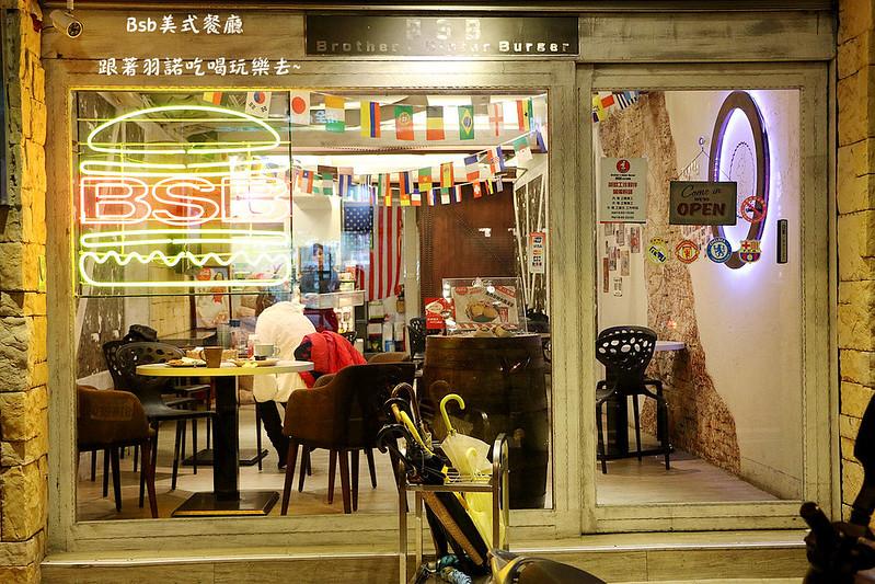 Bsb美式餐廳176