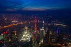Stunning View from Shanghai SWFC Tower, Shanghai China (Vipu Srinavavong) Tags: china blue sunset sky building beautiful night canon skyscape landscapes amazing twilight colorful flickr photographer shanghai cityscapes traveller stunning attraction 2016 swfc eos6d lujiajui