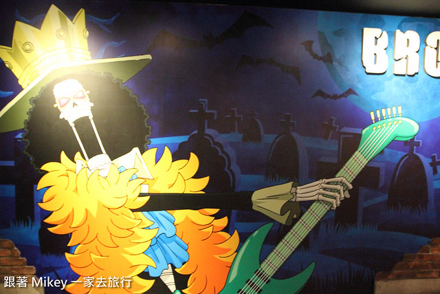 跟著 Mikey 一家去旅行 - 【 東京 】東京鐵塔 - 航海王主題樂園 - 樂園篇