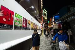 Tokyo street (tokyoshooter) Tags: japan zeiss tokyo shinjuku sony ii ze 1635mm a7r