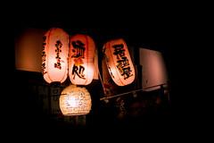 Red lanterns. (Peapotty) Tags: street japan night canon eos lowlight nikon nikkor m3 35 135mm fukuokaken kurumeshi