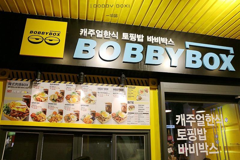 BOBBY001