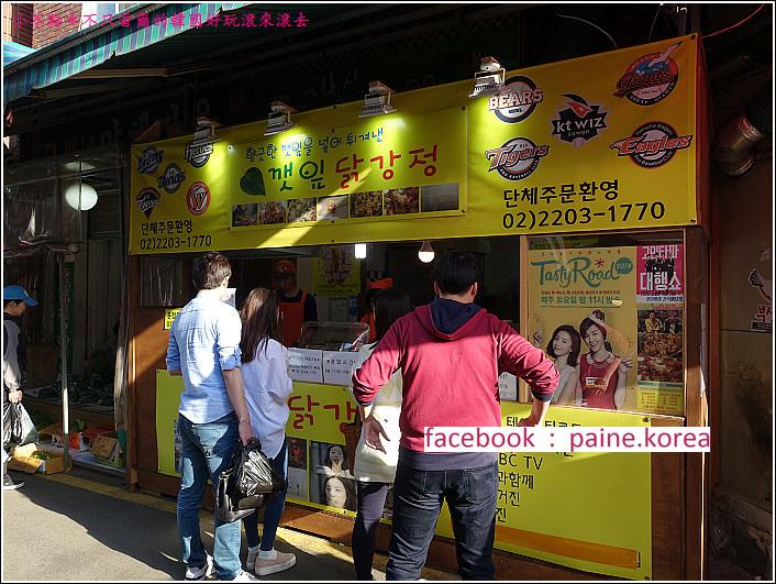 新川站旁市場炸雞 (3).JPG