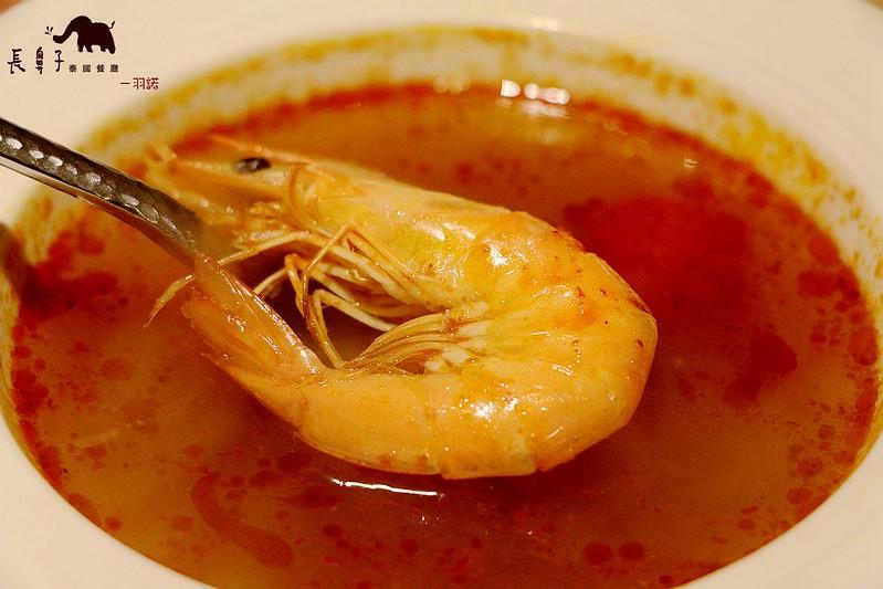 長鼻子泰國餐廳026