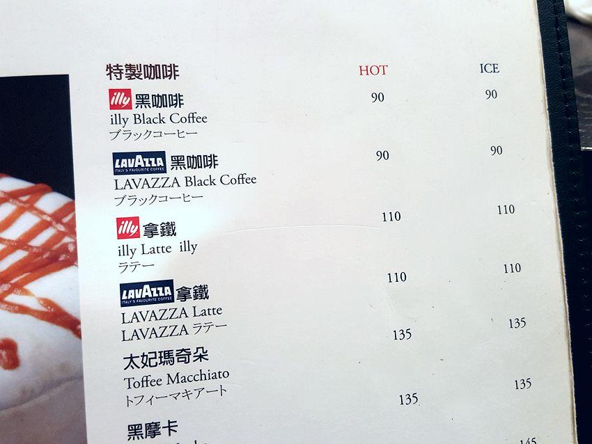 20160310_125905_001_副本