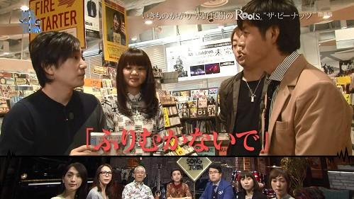 2016.04.28 いきものがかり(MBS SONG TOWN).ts_20160429_103012.787