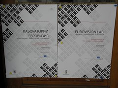 "A mobile ‪version of the EuroVision Lab. exhibition‬ ""The Fragility of Tolerance"" will be presented in Dimitar Peshef House Museum till 07 March 2016 • <a style=""font-size:0.8em;"" href=""http://www.flickr.com/photos/109442170@N03/24333431873/"" target=""_blank"">View on Flickr</a>"