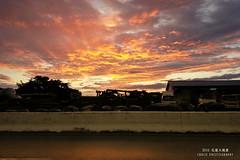 () Tags: sky color sunrise long tour slow taiwan   hualien          naturesfinest    eow