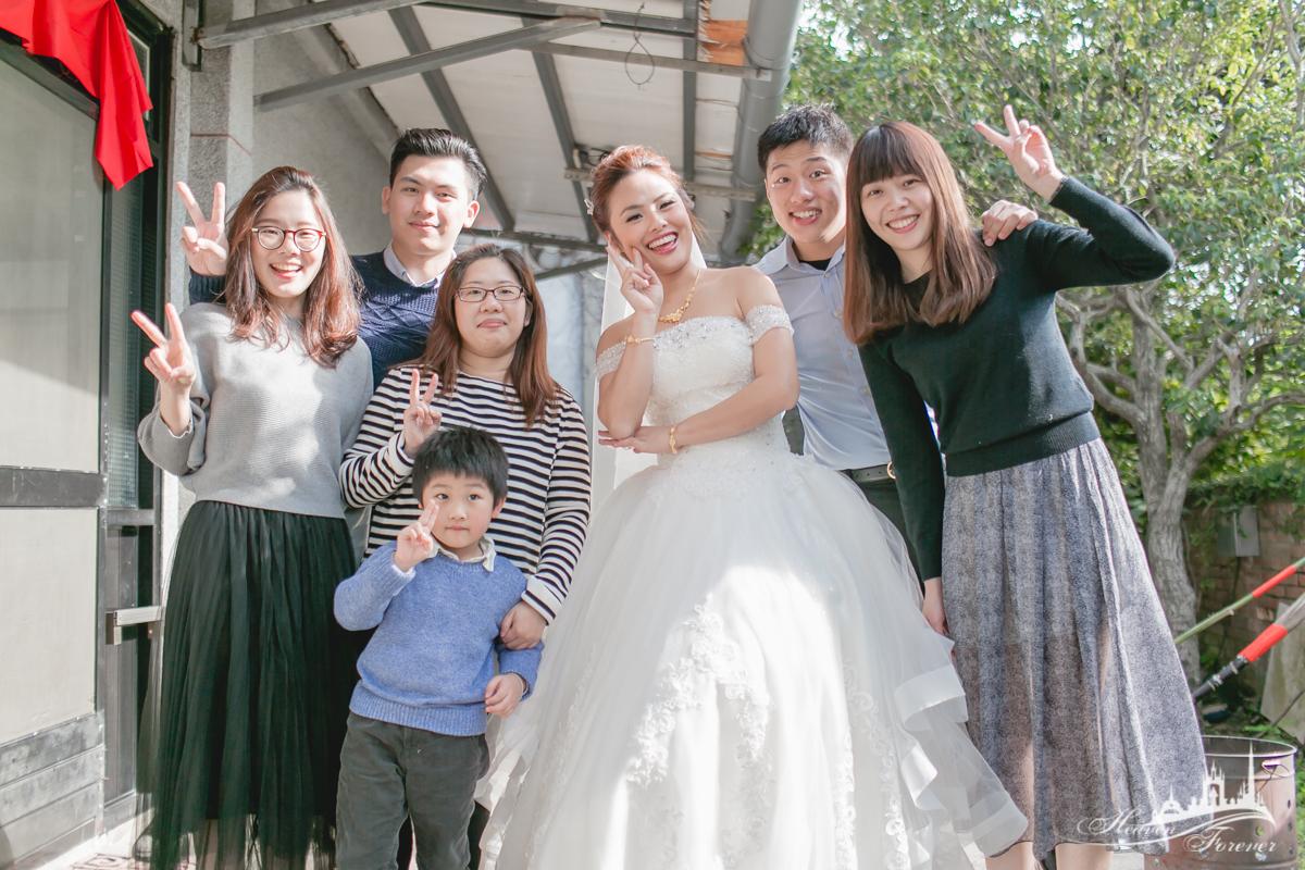 婚禮記錄@京樺婚宴會館_0014.jpg