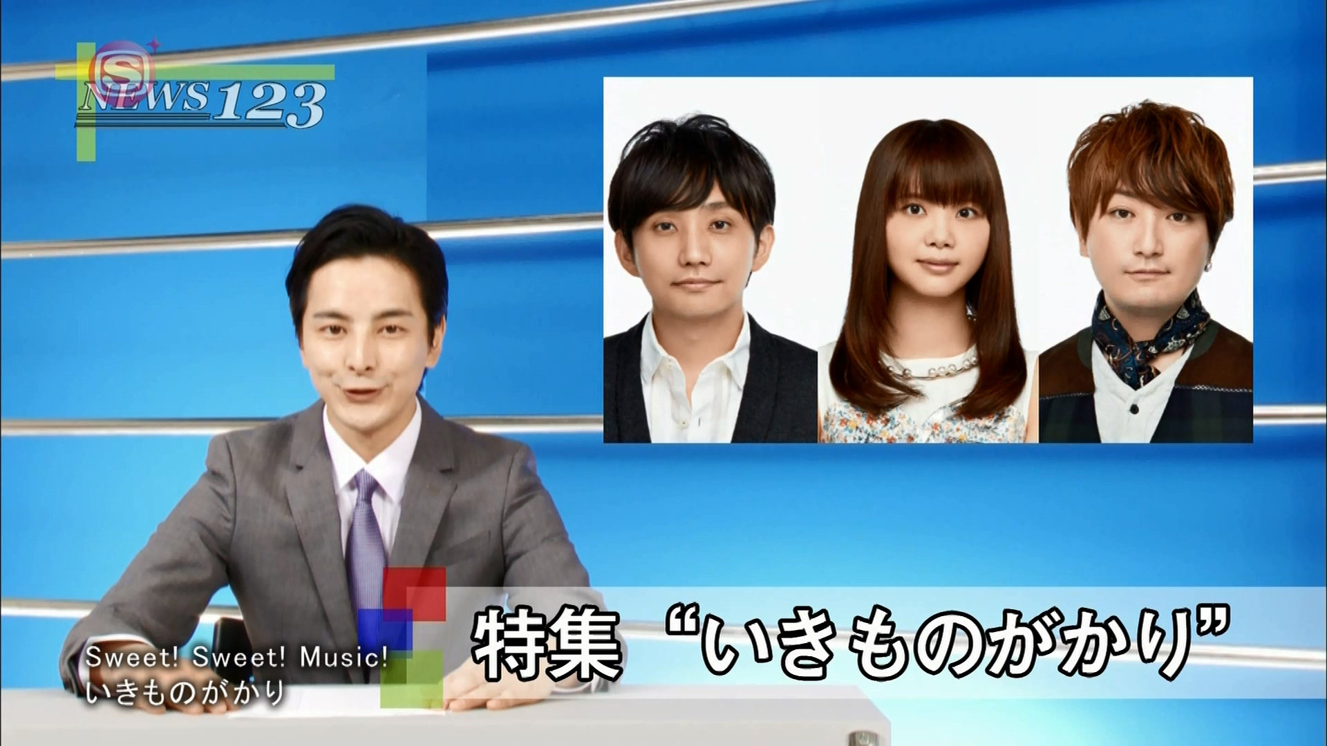 2016.03.16 いきものがかり - Sweet! Sweet! Music!(SSTVPlus).ts_20160316_225158.149