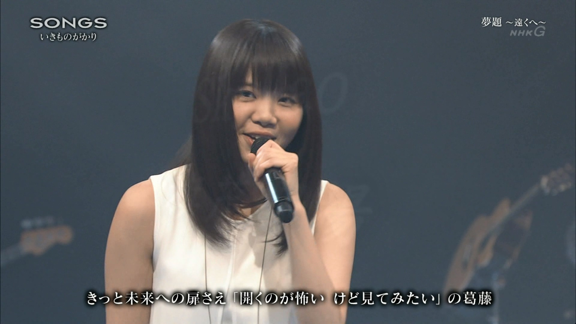 2016.04.28 全場(SONGS).ts_20160429_003109.047