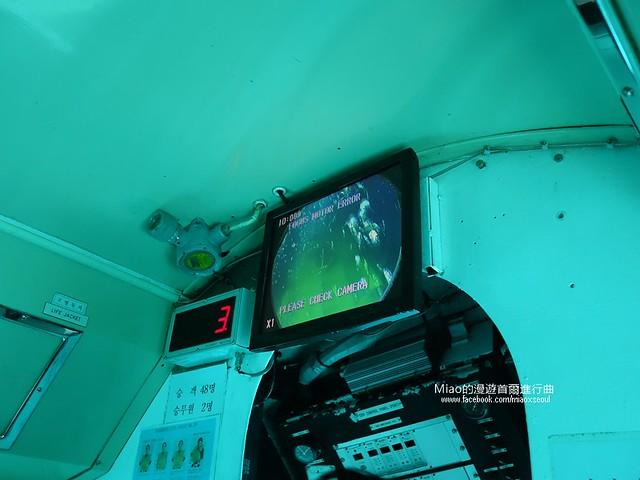 우도잠수함11