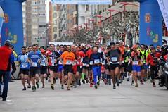 Carrera de montaña de Miranda de Ebro 2016 (Jose E. Egurrola) Tags: sport start meta abril 206 running run finish deporte salida miranda montaña lam corredor carrera correr esfuerzo llegada mirandadeebro corredores participantes clubmirandesdemontaña abril2016 calledelaestacion