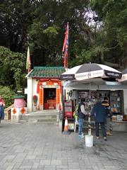 2016-02-10 11.43.18 (albyantoniazzi) Tags: voyage china city travel hk streets hongkong asia stanley pointandshoot