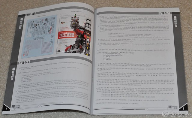 Mechanicore - Tief Stürmer Review - Introduction 3 by Judson Weinsheimer