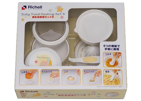 Mừng Tết Bính Thân ngập tràn ưu đãi từ nhãn hàng Richell, Summer, Munchkin